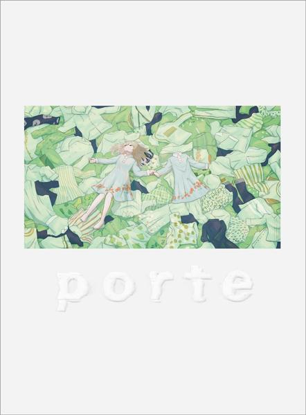 須田景凪「porte」初回限定盤