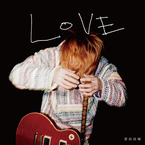 菅田将暉「LOVE」初回限定盤