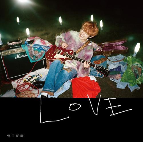 菅田将暉「LOVE」通常盤