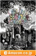 「Lollipop Kingdom」3939BOX / Amazon.co.jpへ