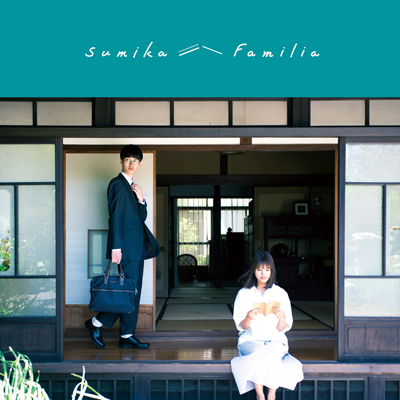 sumika「Familia」初回限定盤