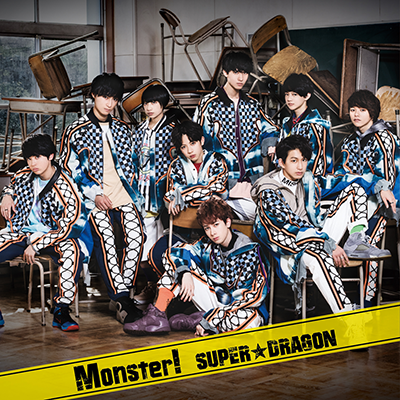 SUPER★DRAGON「Monster!」TYPE-A