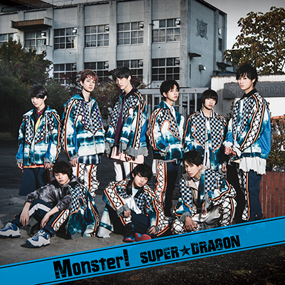 SUPER★DRAGON「Monster!」TYPE-C