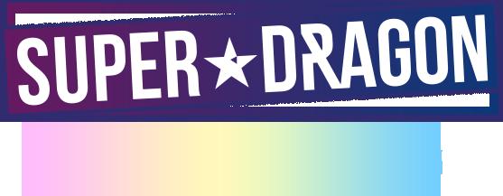 SUPER★DRAGON|スパドラの夏が来た! 3×3インタビューで新作徹底解剖