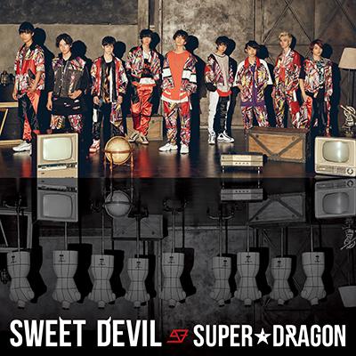 SUPER★DRAGON「SWEET DEVIL」TYPE-B