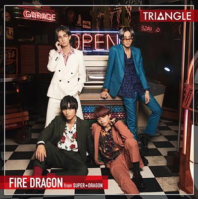 ファイヤードラゴン from SUPER★DRAGON「TRIANGLE -FIRE DRAGON-」TYPE-A