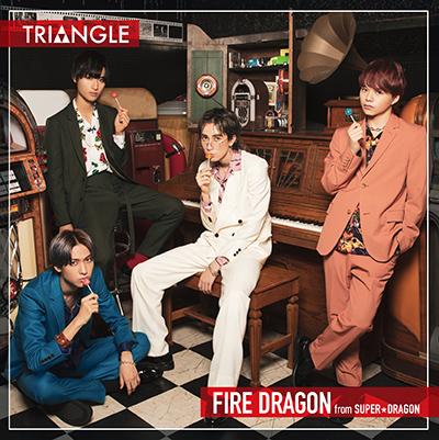 ファイヤードラゴン from SUPER★DRAGON「TRIANGLE -FIRE DRAGON-」TYPE-B