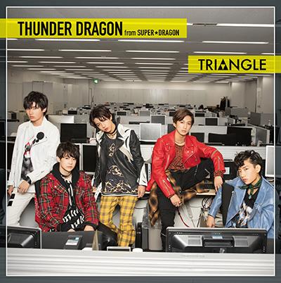 サンダードラゴン from SUPER★DRAGON「TRIANGLE -THUNDER DRAGON-」TYPE-B