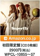 初回限定盤 [CD3枚組] / 2900円(税込) / WPCL-10855~57 / Amazon.co.jpへ