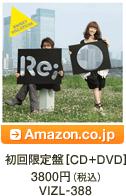 初回限定盤 [CD+DVD] 3800円(税込) / VIZL-388 / Amazon.co.jpへ