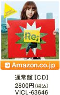 通常盤 [CD] 2800円(税込) / VICL-63646 / Amazon.co.jpへ