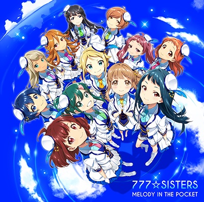 777☆SISTERS「MELODY IN THE POCKET」初回限定盤