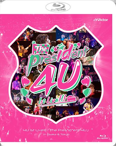 4U「4U 1st Live!!!『The Pres