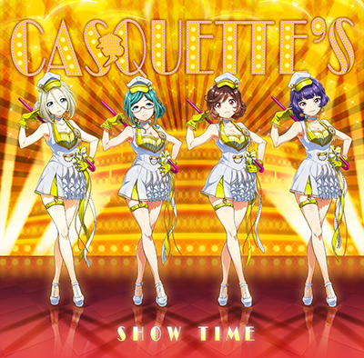 CASQUETTE'S「SHOW TIME」初回限定盤