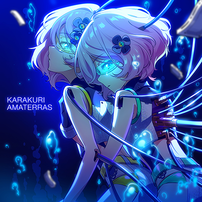 KARAKURI「AMATERRAS」