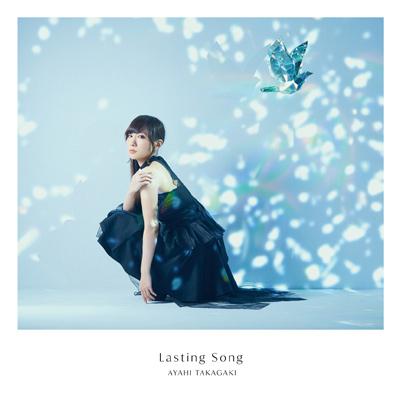 高垣彩陽「Lasting Song」初回限定盤