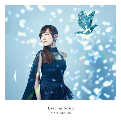 高垣彩陽「Lasting Song」通常盤