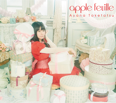 竹達彩奈「apple feuille」CD+DVD盤