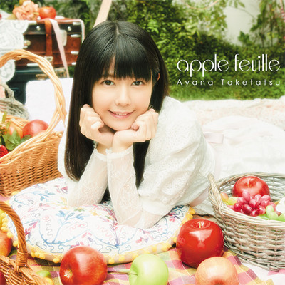 竹達彩奈「apple feuille」通常盤