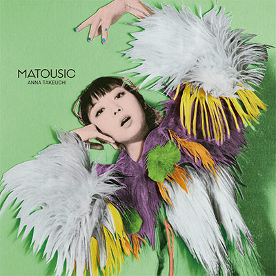 竹内アンナ「MATOUSIC」通常盤