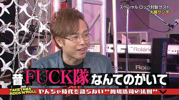 大槻ケンヂの画像 p1_28