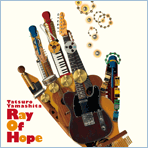 「Ray Of Hope」アルバムジャケット