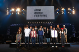 「WARNER MUSIC JAPAN 40th. Anniversary~100年MUSIC FESTIVAL~」の様子