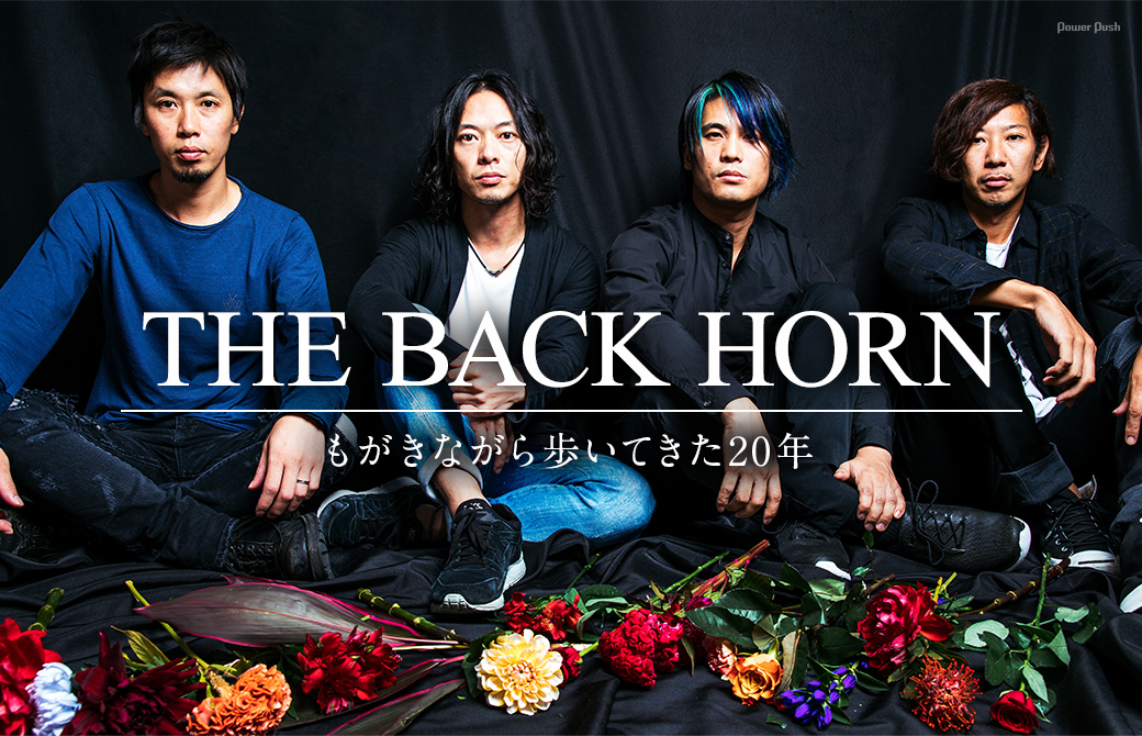 THE BACK HORNの画像 p1_29