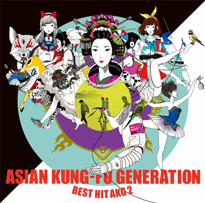 ASIAN KUNG-FU GENERATION「BEST HIT AKG 2 (2012-2018)」通常盤