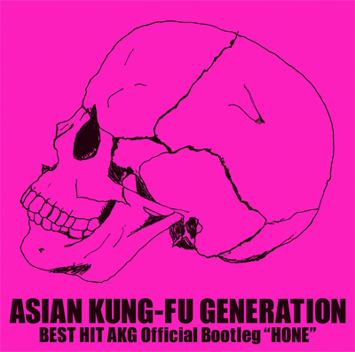 "ASIAN KUNG-FU GENERATION「BEST HIT AKG Official Bootleg ""HONE""」"