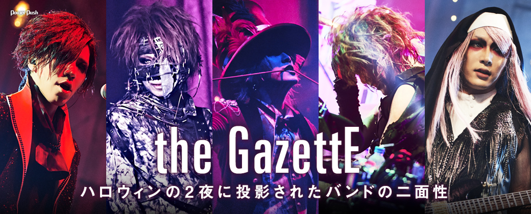 the GazettE「HALLOWEEN NIGHT 1...