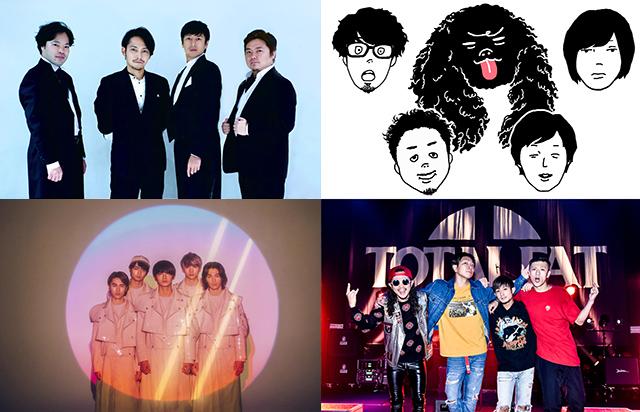 チュートリアルの徳ダネ福キタル♪ SPECIAL LIVE Vol. 6