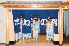 大浴場で天然温泉を堪能してきたTOKYO HEALTH CLUB。