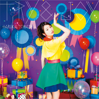 戸松遥「TRY & JOY」初回限定盤