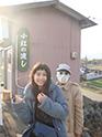 カメラが回っていないときも常に元気いっぱいなトミタ栞。