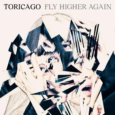 鶯籠「FLY HIGHER AGAIN」Type-A