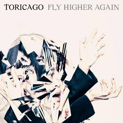 鶯籠「FLY HIGHER AGAIN」Type-B