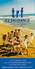 2ndシングル「EZ DO DANCE」