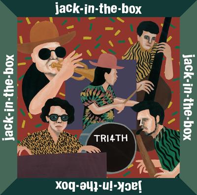 TRI4TH「jack-in-the-box」初回限定盤