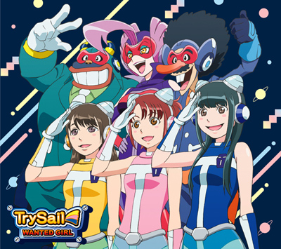 TrySail「WANTED GIRL」期間生産限定盤