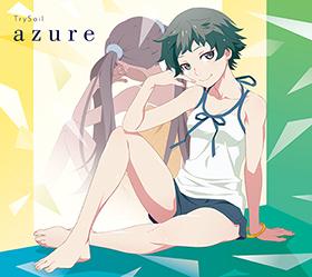 TrySail「azure」期間生産限定盤ジャケット