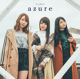 TrySail「azure」通常盤ジャケット