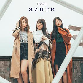 TrySail「azure」初回限定盤ジャケット