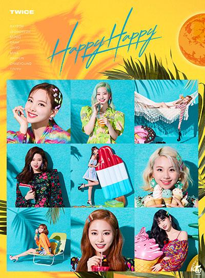 TWICE「HAPPY HAPPY」初回限定盤B