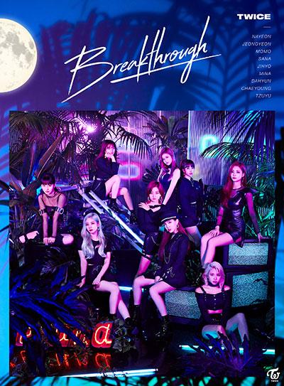 TWICE「Breakthrough」初回限定盤A