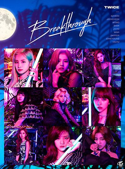 TWICE「Breakthrough」初回限定盤B