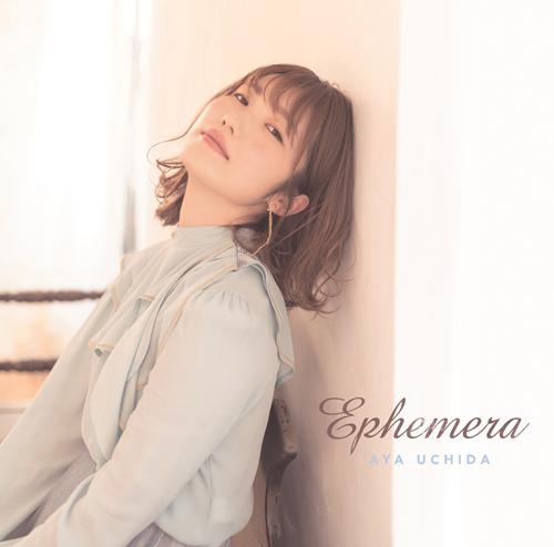 内田彩「Ephemera」通常盤