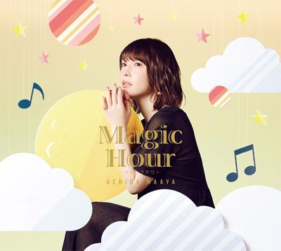 内田真礼「Magic Hour」DVD付き初回限定盤