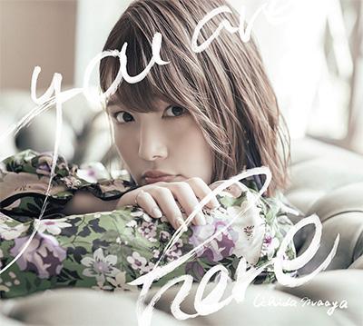内田真礼「you are here」Blu-ray付初回限定盤