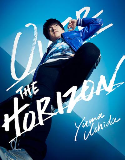 内田雄馬「YUMA UCHIDA 1st LIVE『OVER THE HORIZON』」Blu-ray